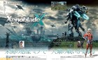 Scan de Xenoblade Chronicles X sur WiiU