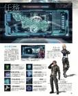 Scan de Xenoblade Chronicles X sur WiiU