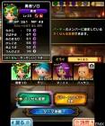 Screenshots de Theatrhythm Dragon Quest sur 3DS