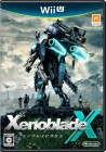 Image Xenoblade Chronicles X (WiiU)
