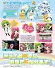 Scan de Hatsune Miku : Project Mirai DX sur 3DS