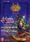 Boîte JAP de The Legend of Zelda : Majora's Mask 3D sur 3DS