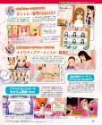 Scan de Girl's Mode 3 : KiraKira * Code sur 3DS