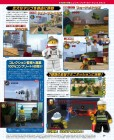 Scan de LEGO City Undercover : The Chase Begins sur 3DS