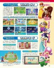Scan de Mario Party 10 sur WiiU