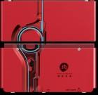 Capture de site web de Coques New Nintendo 3DS