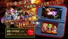 Capture de site web de Dragon Ball Z : Extreme Butōden sur 3DS