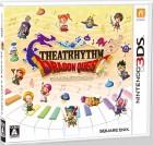 Boîte JAP de Theatrhythm Dragon Quest sur 3DS