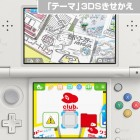 Screenshots de Club Nintendo