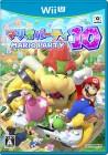 Boîte JAP de Mario Party 10 sur WiiU