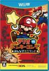 Boîte JAP de Mario vs. Donkey Kong : Tipping Stars sur WiiU