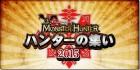 Divers de Monster Hunter 4 Ultimate sur 3DS