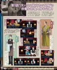 Scan de The Great Ace Attorney sur 3DS