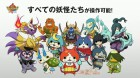 Artworks de Yokai Watch Busters sur 3DS