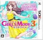 Boîte JAP de Nintendo présente : La Nouvelle Maison du Style 2 - Les reines de la mode sur 3DS