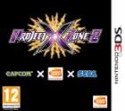 Boîte JAP de Project X Zone 2: Brave New World sur 3DS