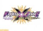Logo de Project X Zone 2: Brave New World sur 3DS