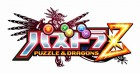 Logo de Puzzle & Dragons Z sur 3DS