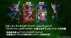 Capture de site web de Fire Emblem sur 3DS