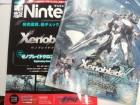 Photos de Xenoblade Chronicles X sur WiiU