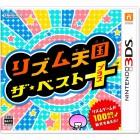 Boîte JAP de Rhythm Heaven : The Best Plus sur 3DS