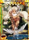 Screenshots de Kaku-San-Sei Million Arthur sur 3DS