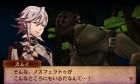 Screenshots de Fire Emblem sur 3DS