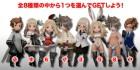 Photos de Bravely Second : End Layer sur 3DS