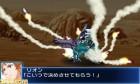Screenshots de Super Robot Taisen BX sur 3DS