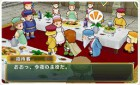 Photos de Return to PopoloCrois: A Story of Seasons Fairytale sur 3DS
