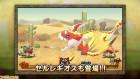 Screenshots de Monster Hunter Poka-Poka Airou Village DX sur 3DS