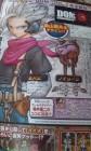 Scan de Dragon Quest Monsters: Joker 3 sur 3DS