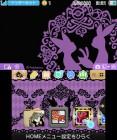 Screenshots de Thèmes 3DS