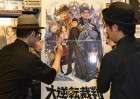 Photos de The Great Ace Attorney sur 3DS