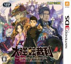 Artworks de The Great Ace Attorney sur 3DS