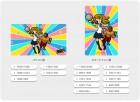 Capture de site web de Rhythm Heaven : The Best Plus sur 3DS