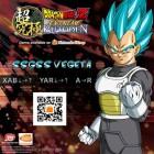 Artworks de Dragon Ball Z : Extreme Butōden sur 3DS