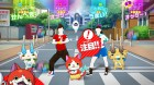 Screenshots de Yokai Watch Dance sur WiiU