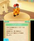 Screenshots de Picross 3D 2 sur 3DS