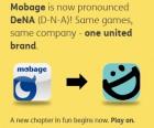 Capture de site web de DeNA