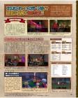 Scan de Dragon Quest VIII : L'Odyssée du roi maudit sur 3DS