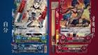 Divers de Fire Emblem sur 3DS