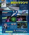 Scan de Star Fox Zero sur WiiU