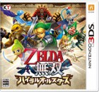 Image Hyrule Warriors: Legends (3DS)
