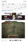 Infographie de Shin Megami Tensei IV Final sur 3DS