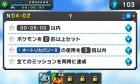 Screenshots de Pokémon Picross sur 3DS