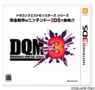 Boîte JAP de Dragon Quest Monsters: Joker 3 sur 3DS