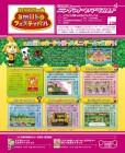 Scan de Animal Crossing: amiibo Festival sur WiiU