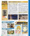 Scan de Dragon Quest X sur 3DS