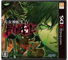 Boîte JAP de Shin Megami Tensei IV Final sur 3DS